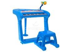 Dětské piáno modré