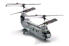 Fire strike pro 4-rotor rtf - námořní vrtulník RC model