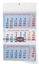 Nástěnný kalendář 2020 - Tříměsíční pracovní, modrý