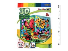 Kreativní set 886826 3D zahrada