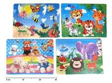 Puzzle 886371 21x28cm 40 dílků