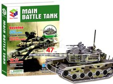 3D Puzzle Tank
